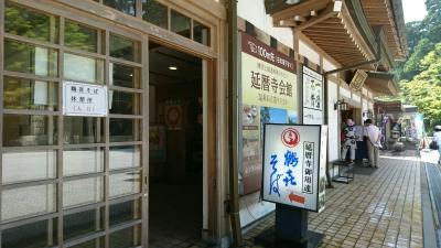 20-08-19-13-02-56-710_photo.jpg