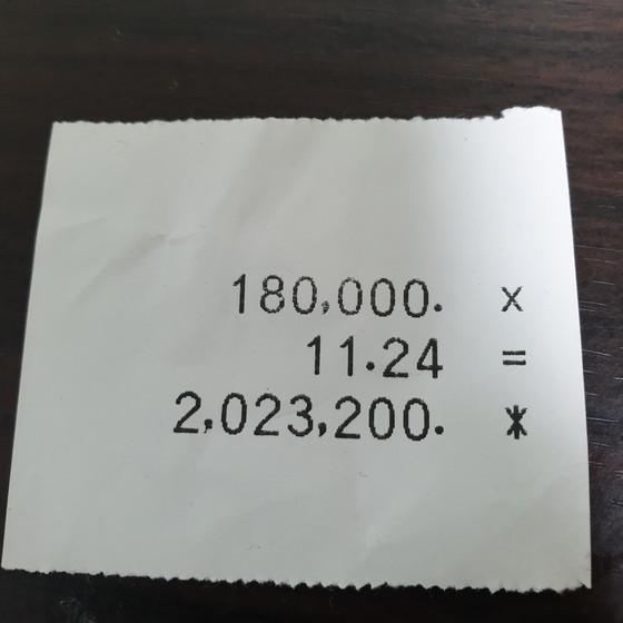 20200829_153903.jpg