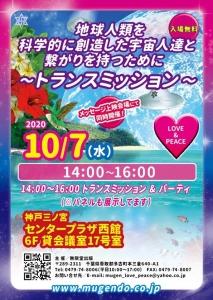 20201007_Kobe.jpg
