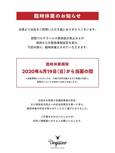 20200416-10.jpg