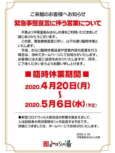 20200416-9.jpg