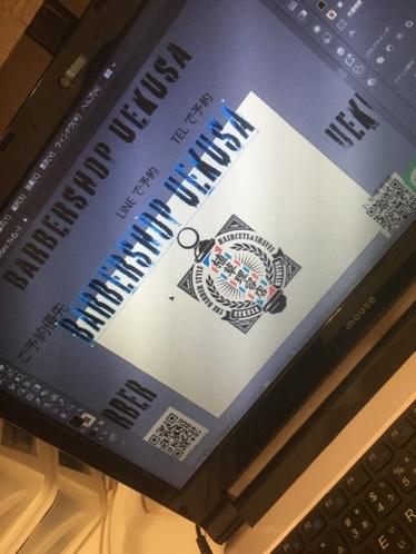 fc2blog_20201230151538c91.jpg