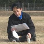 司会の田中