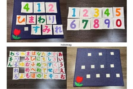 遊び道具12