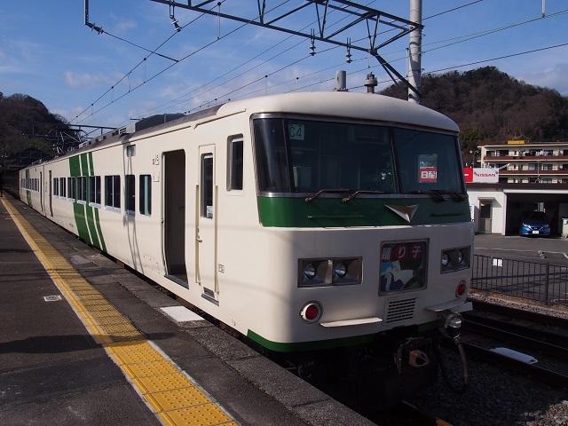 P1262810.jpg