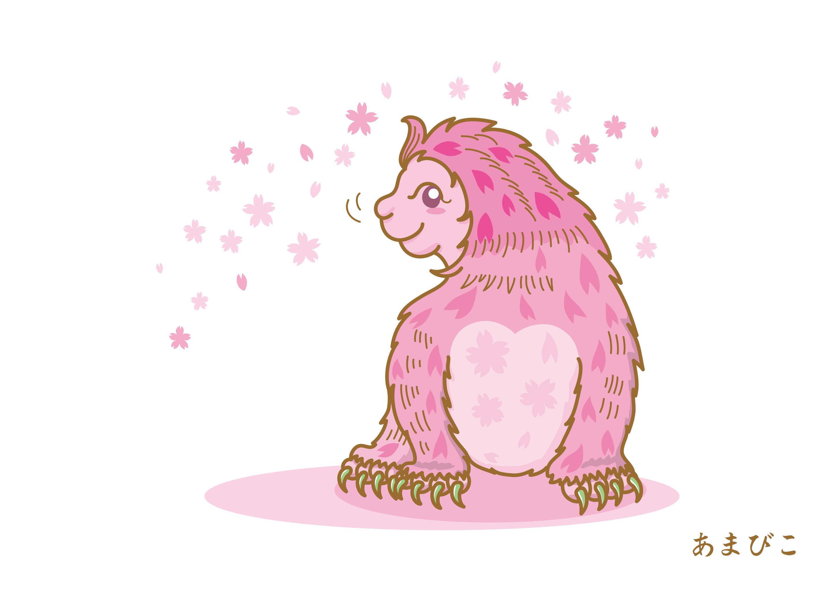 桜あまびこ