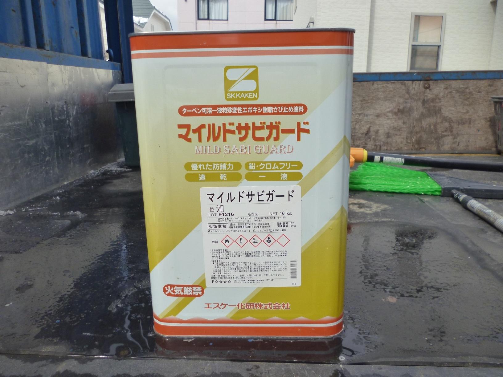 文苑M様邸 使用材料1