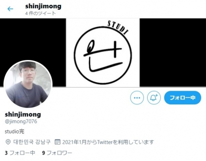 shinjimong.jpg