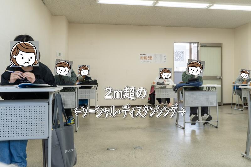 中1自習室