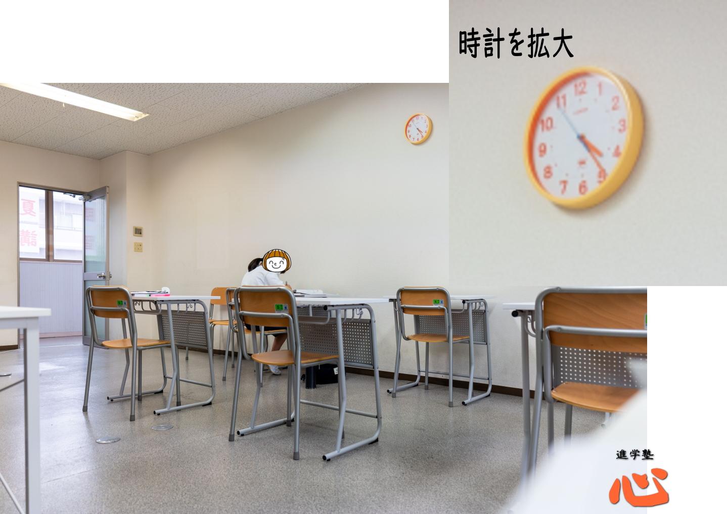 自習室0703