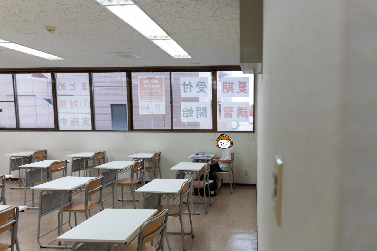 0708自習室
