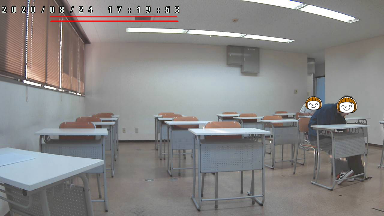 0824自習室