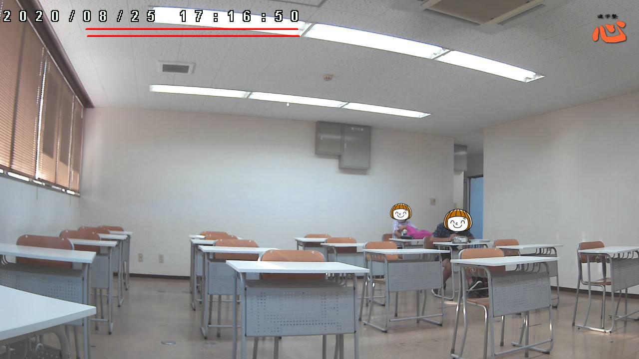0825自習室