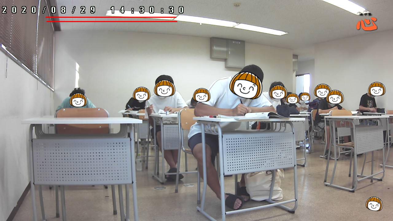 0829自習室2