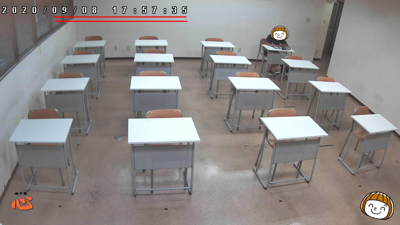 0908自習室
