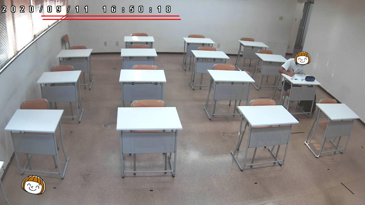 0911自習室