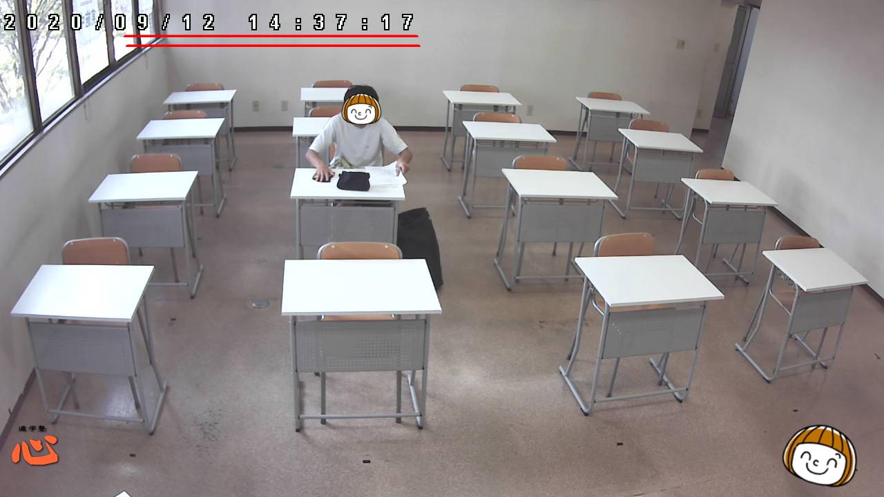 0912自習室