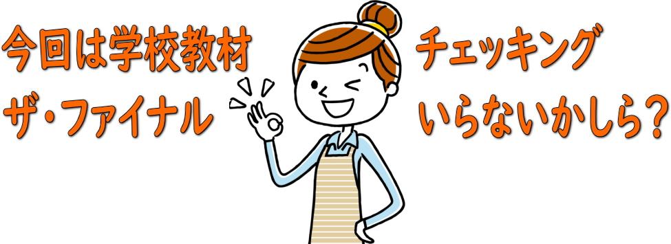 優子ママ①