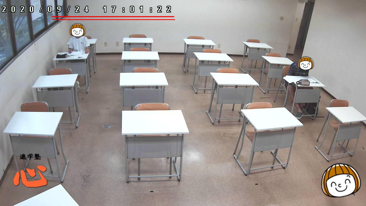 0924自習室