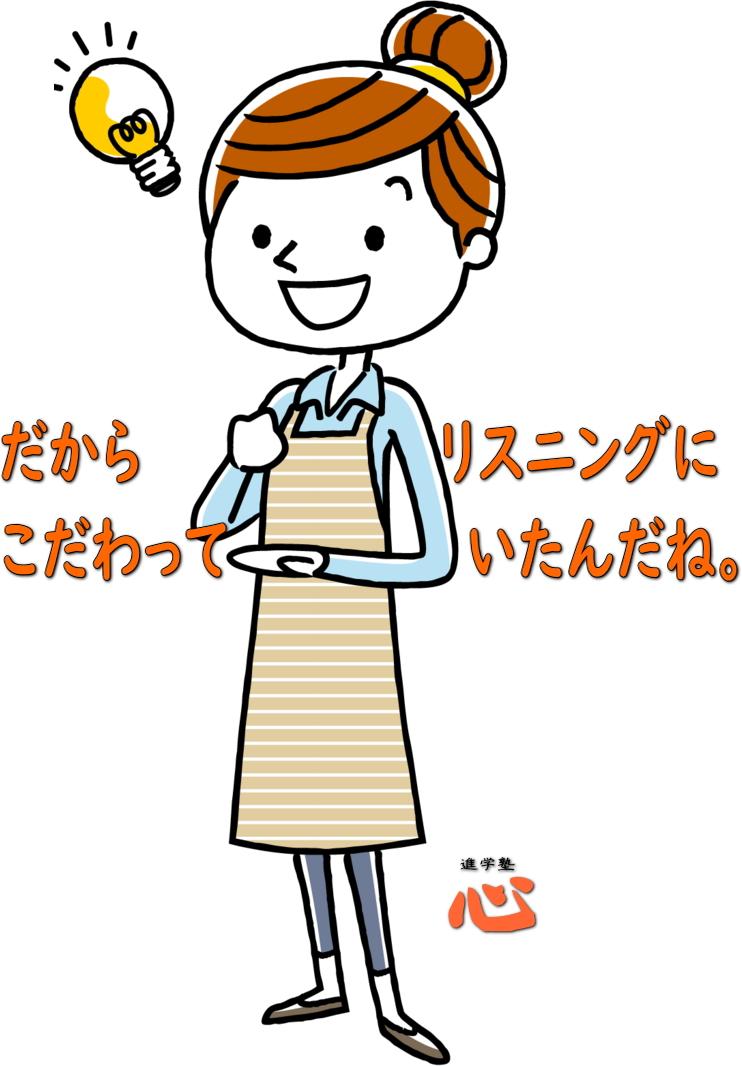 優子ママ納得