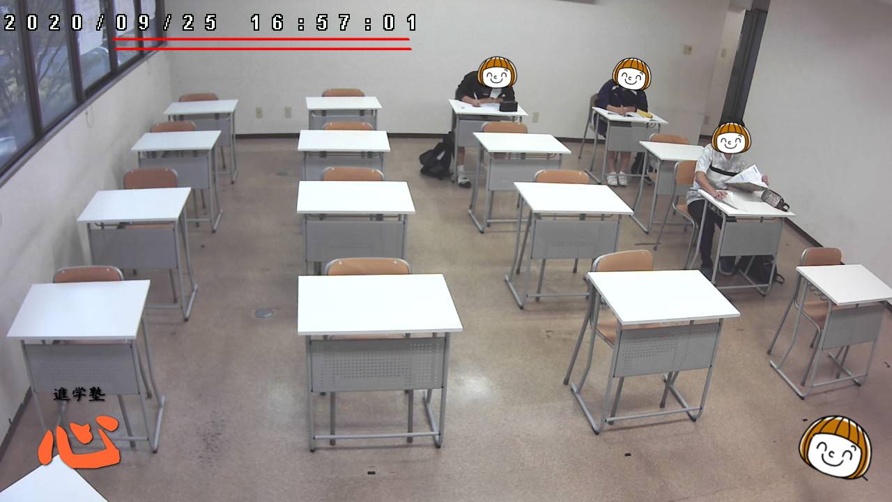 0925自習室