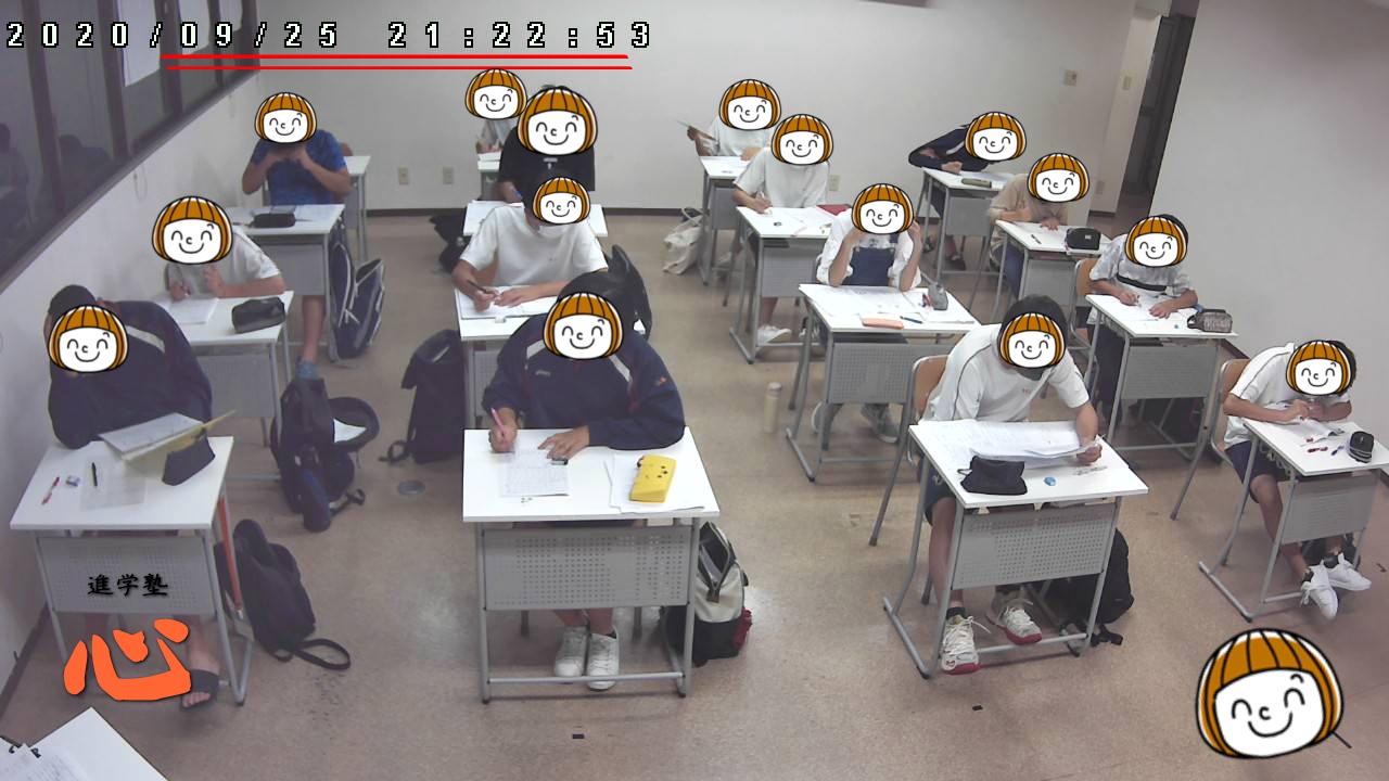 0925自習室2