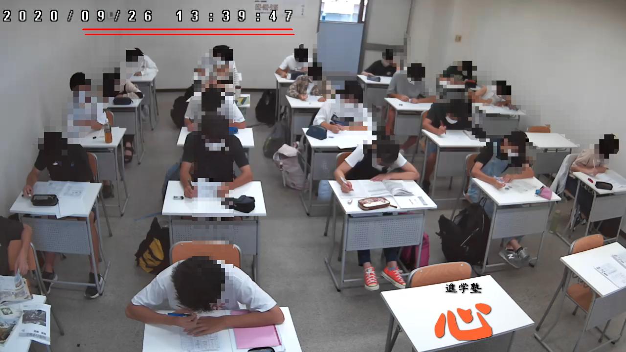 0926スタフェス②
