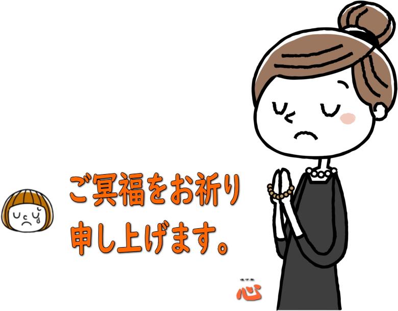 竹内結子さんのご冥福をお祈りいたします