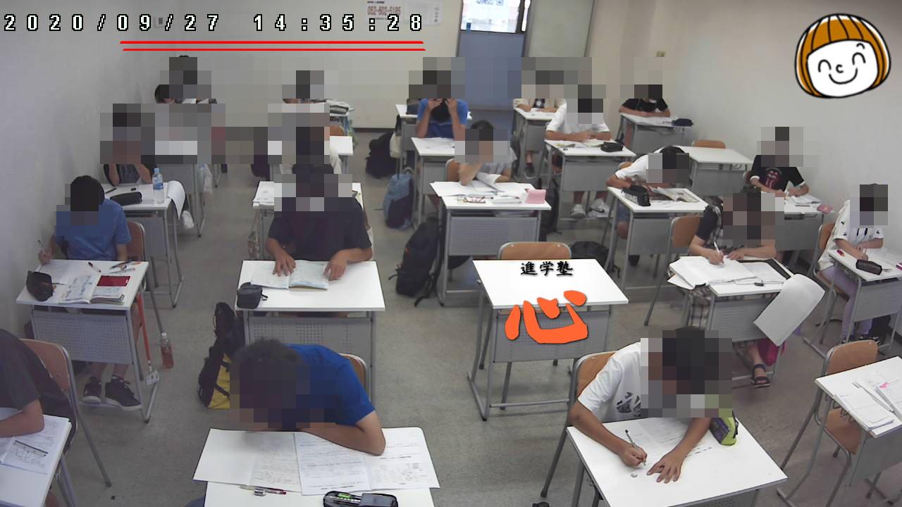 0927スタフェス③