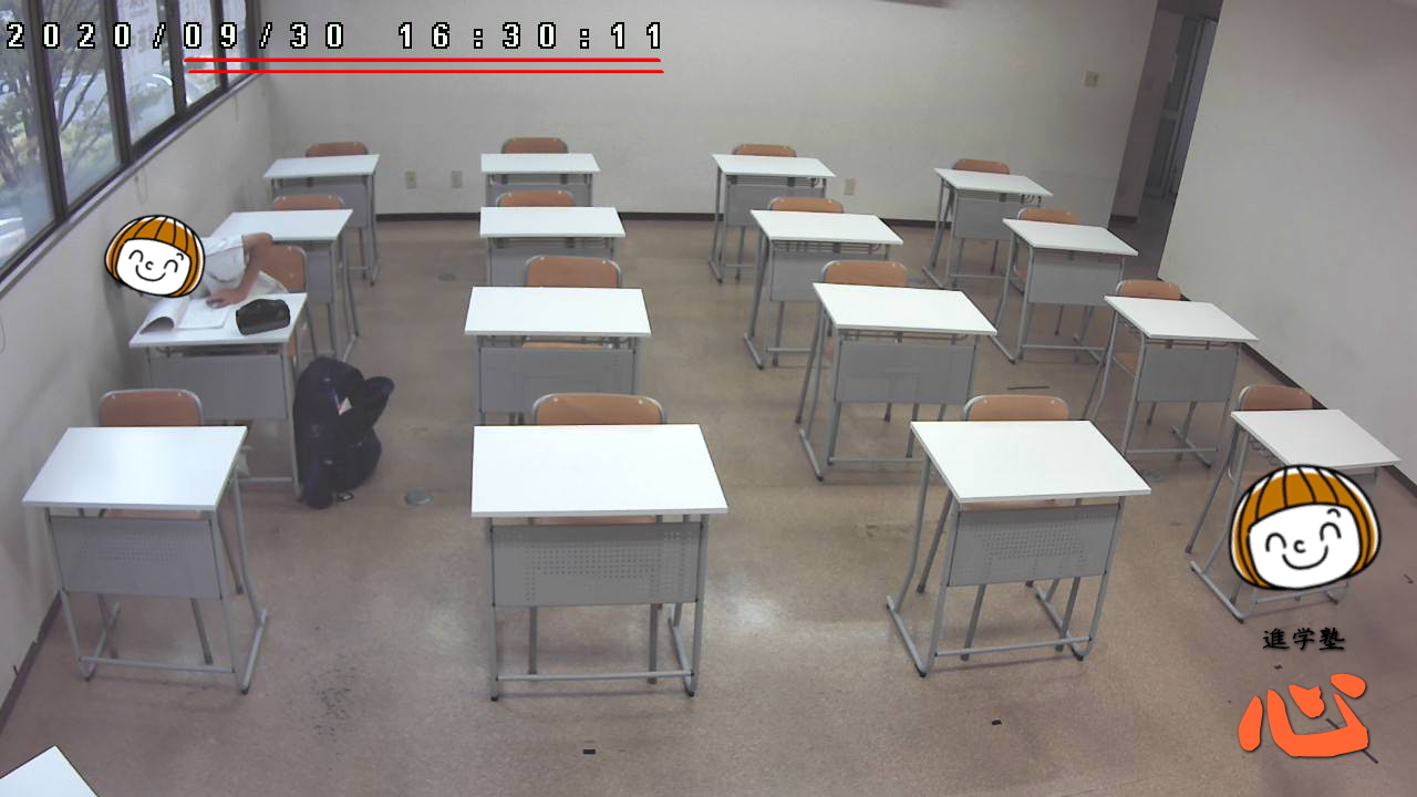 0930自習室