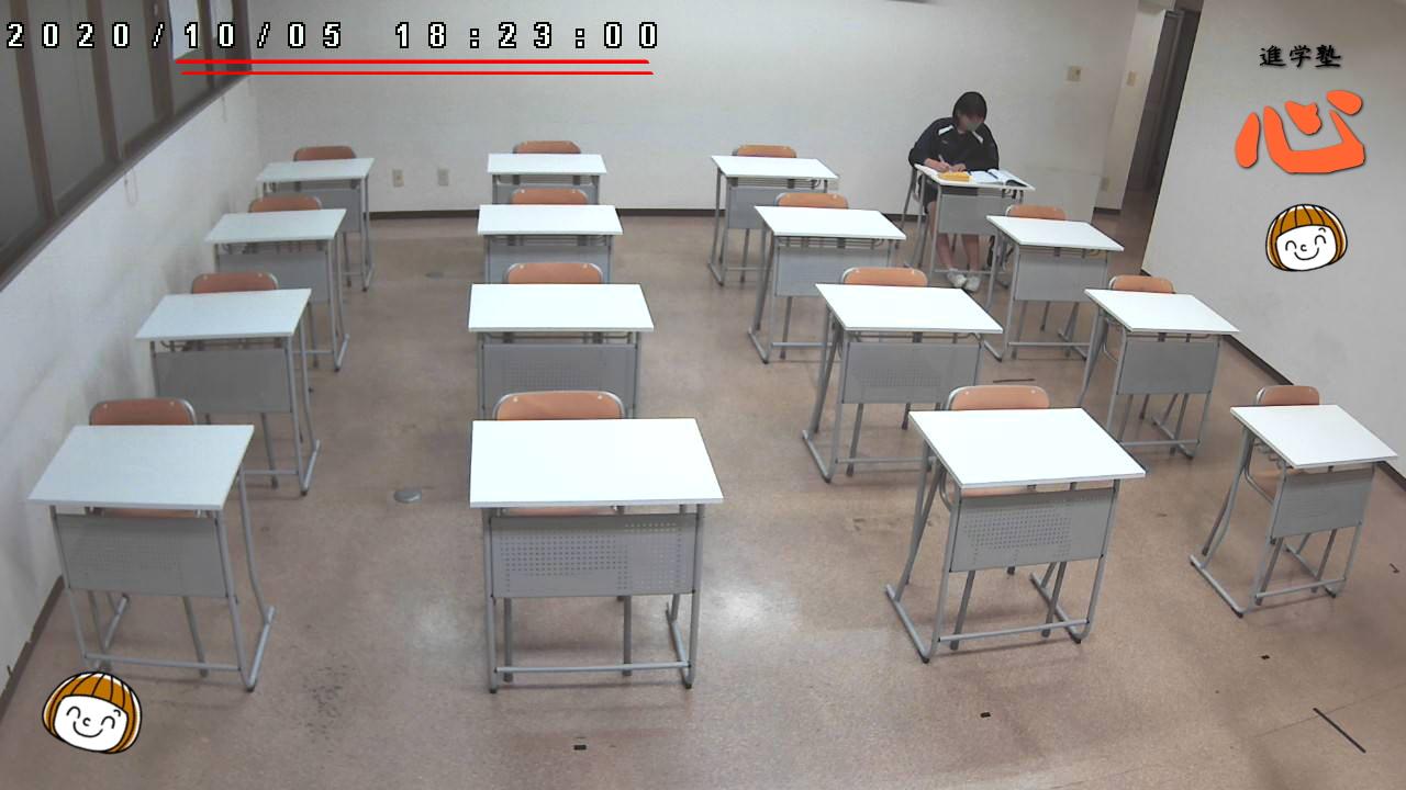 1005自習室