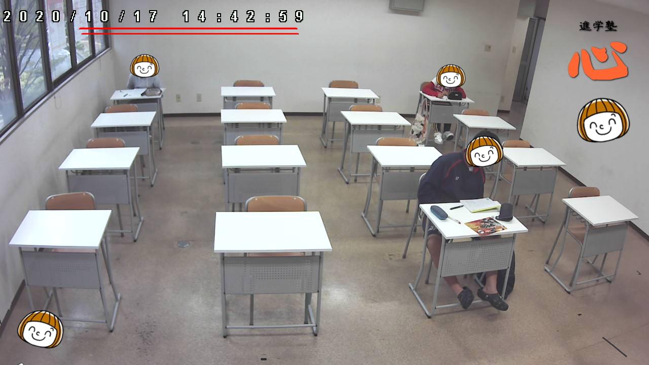 1017自習室