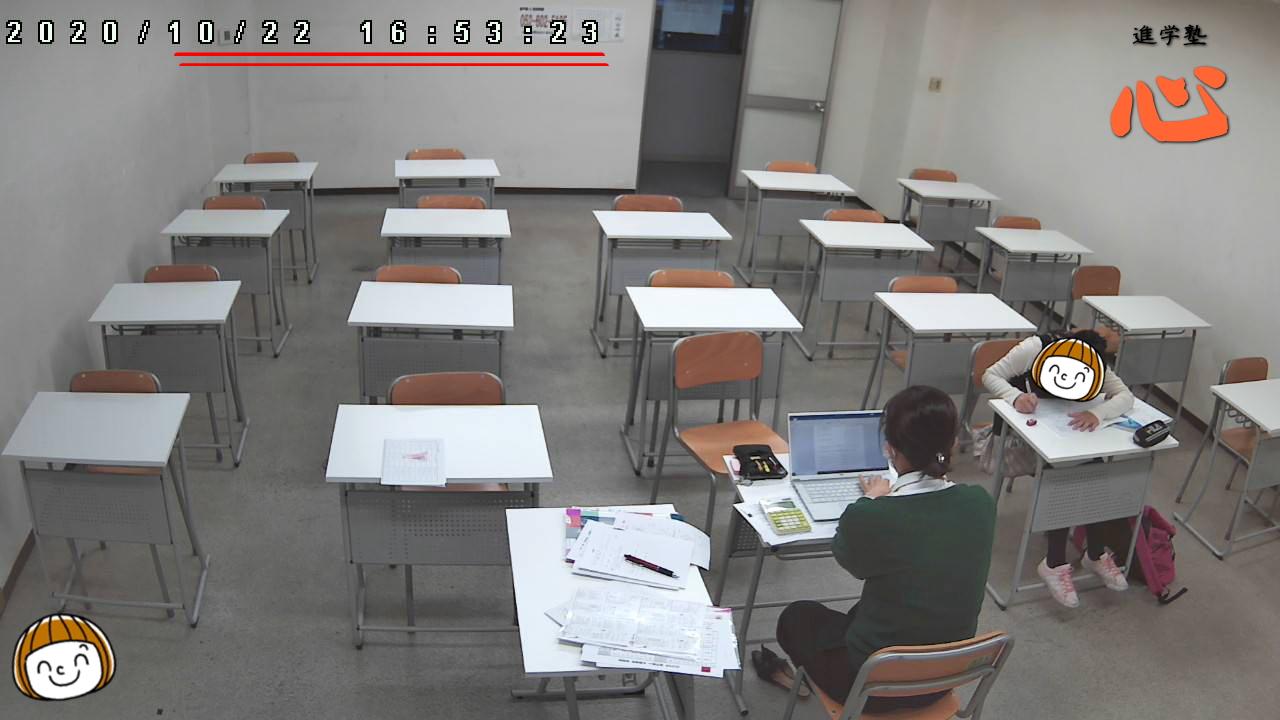 1020自習室