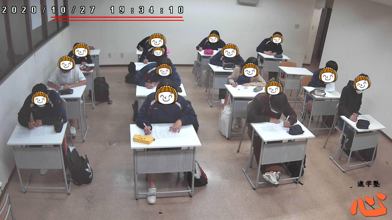 1027中3授業中
