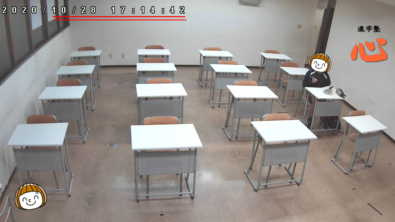 1028自習室