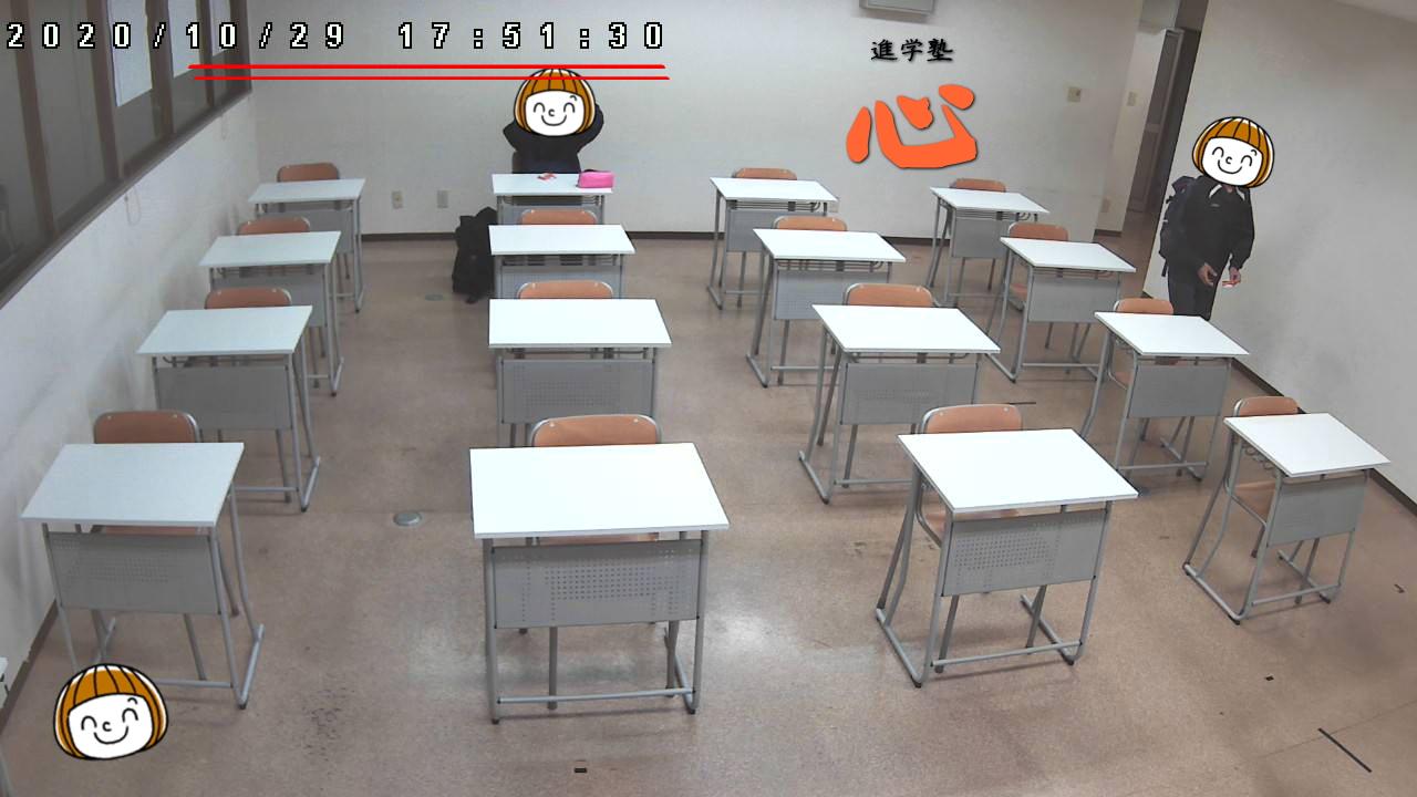 1029自習室