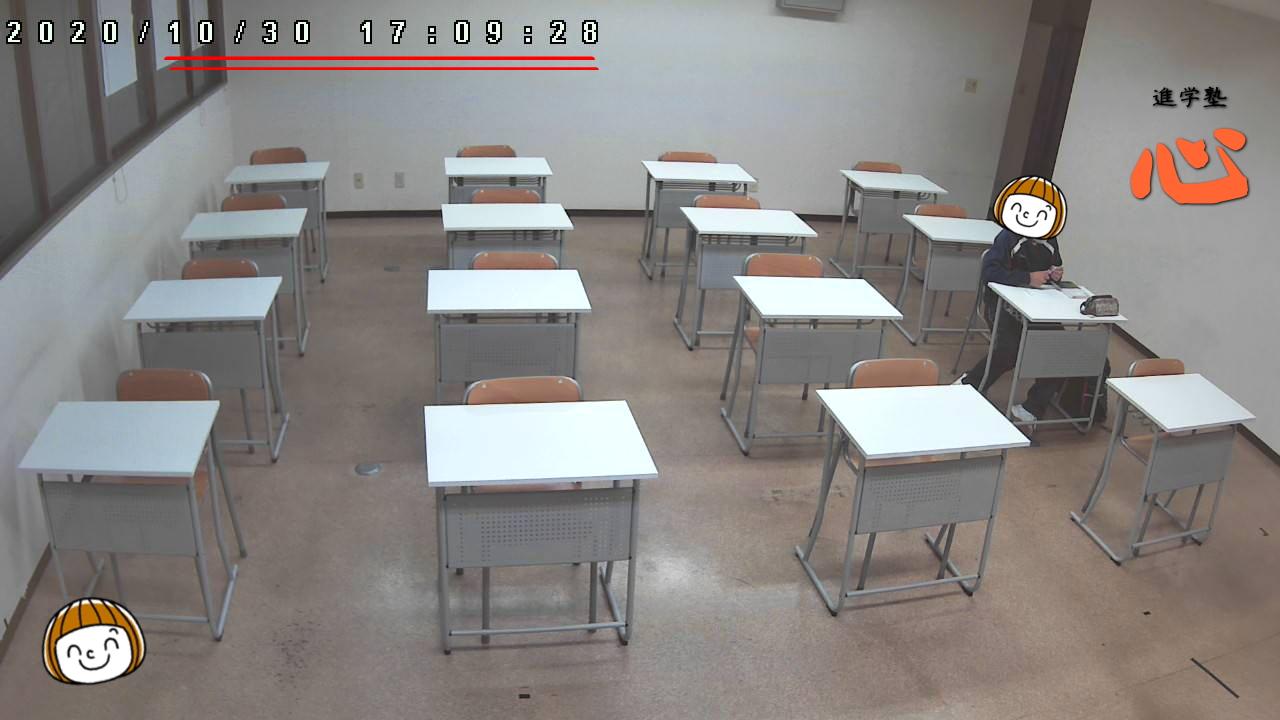 1030自習室