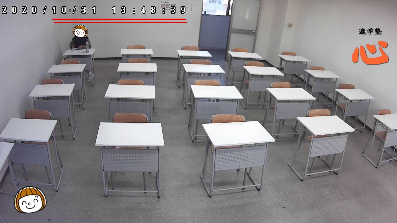 1031自習室①