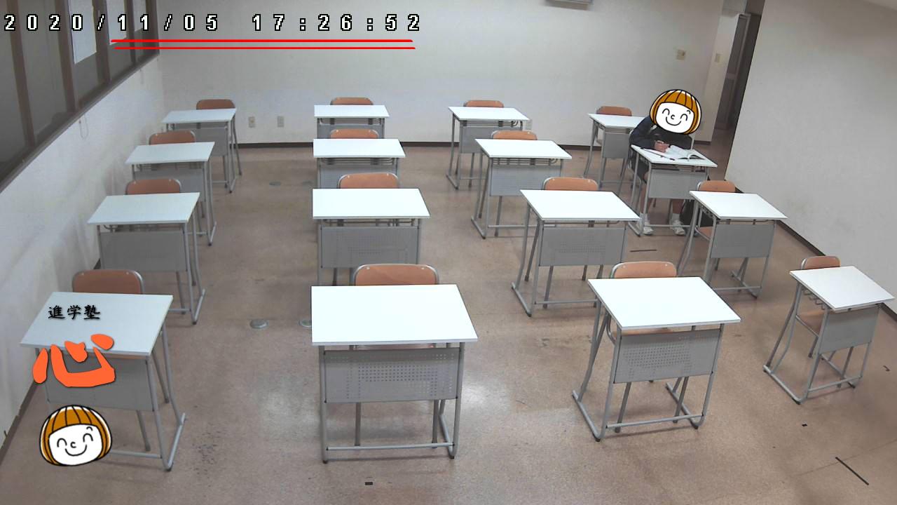 1105自習室