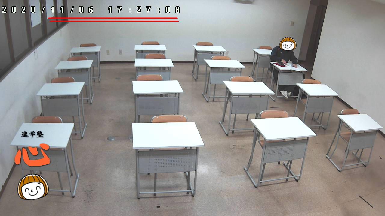 1106自習室