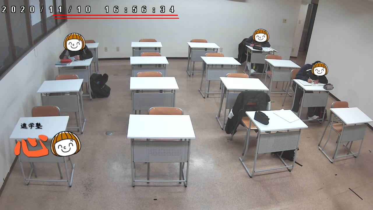 1110自習室