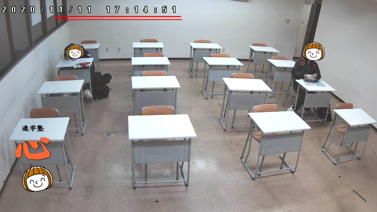 1111自習室