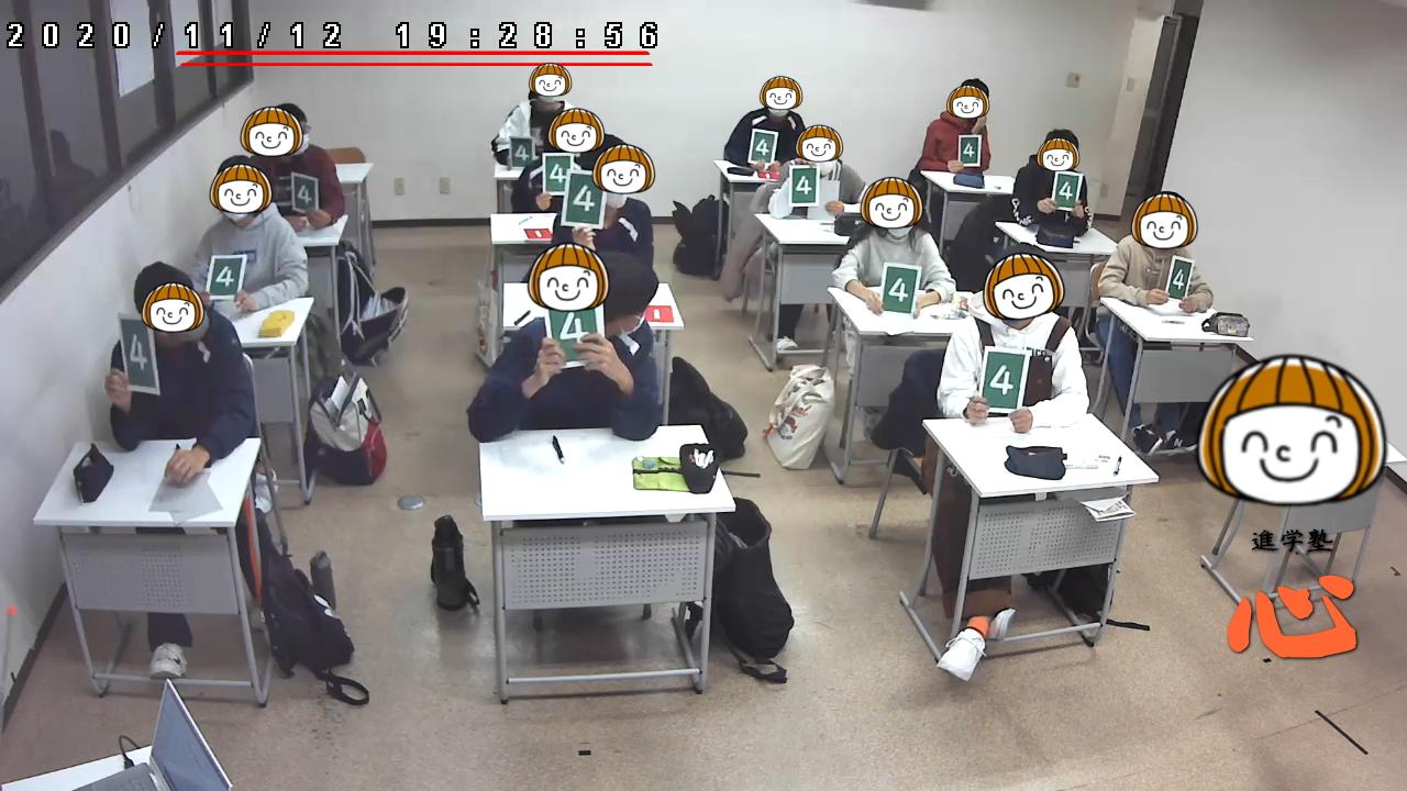 1112リスニング①