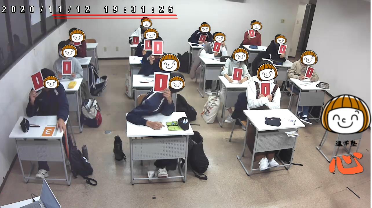 1112リスニング②