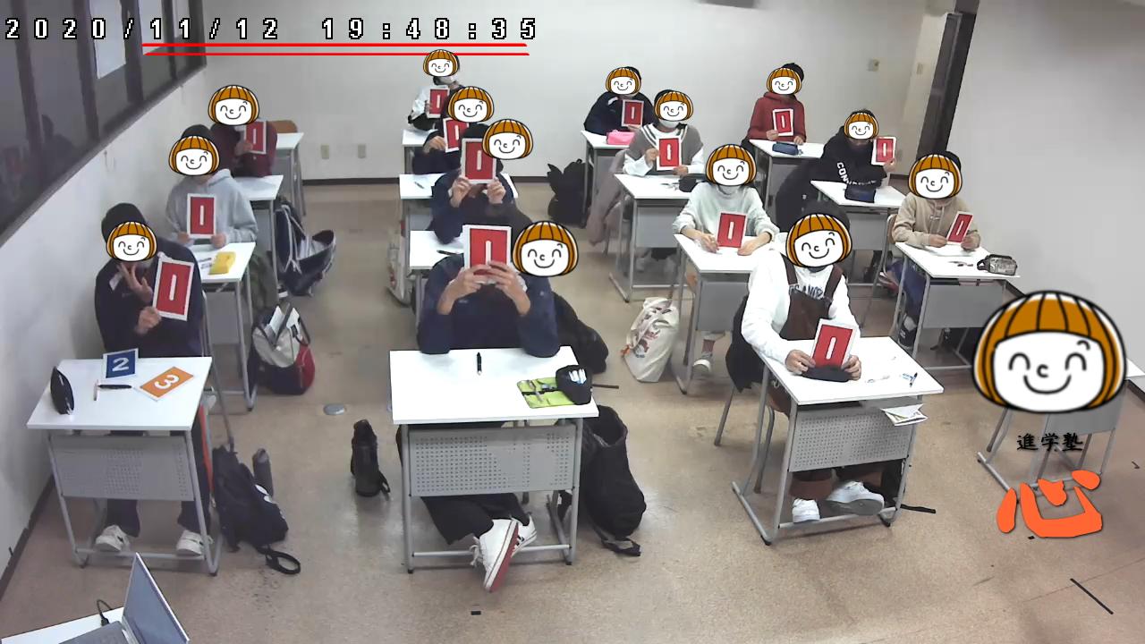 1112リスニング⑤