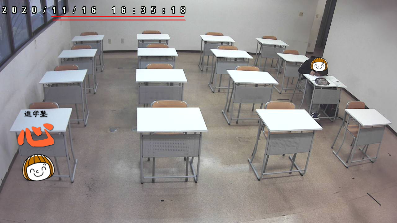 1116自習室