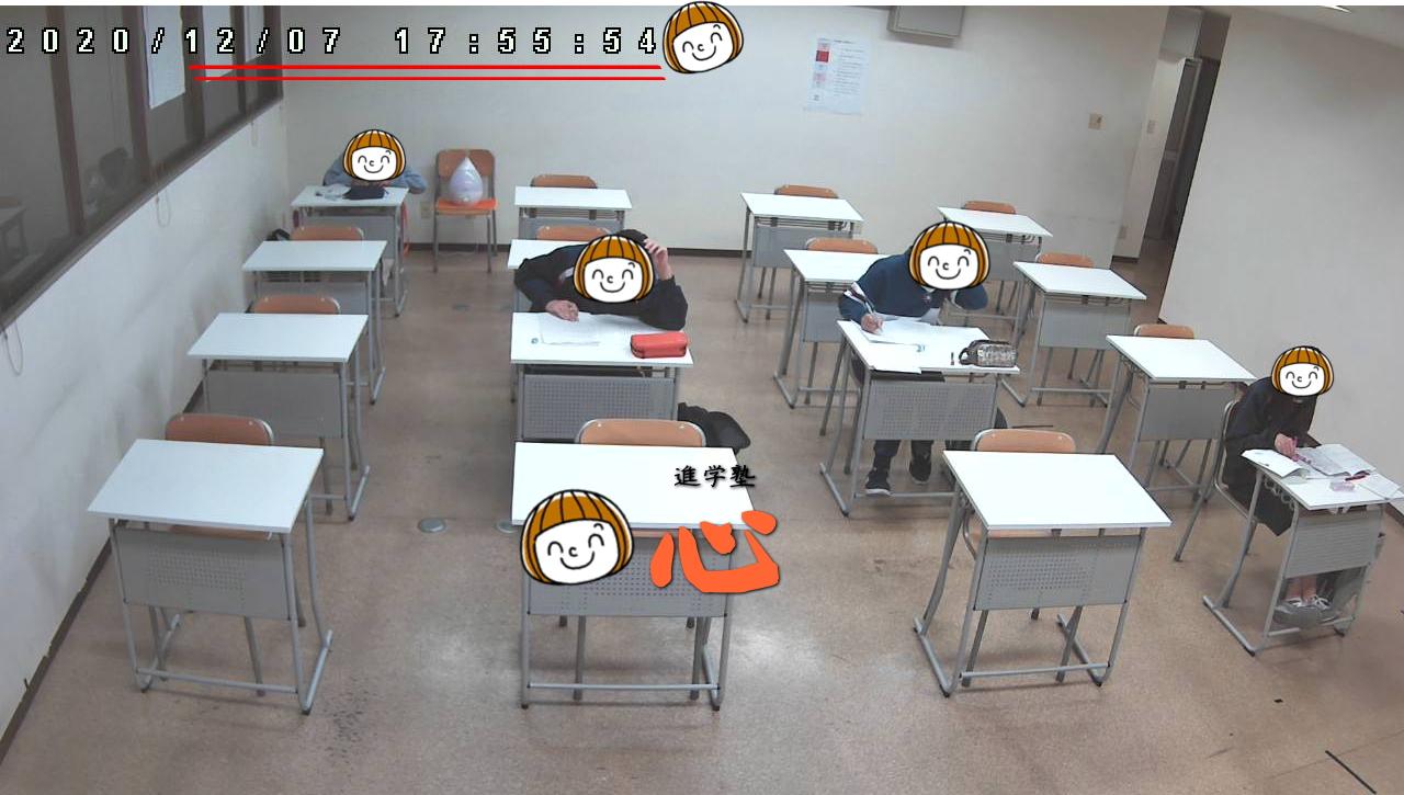 1207自習室
