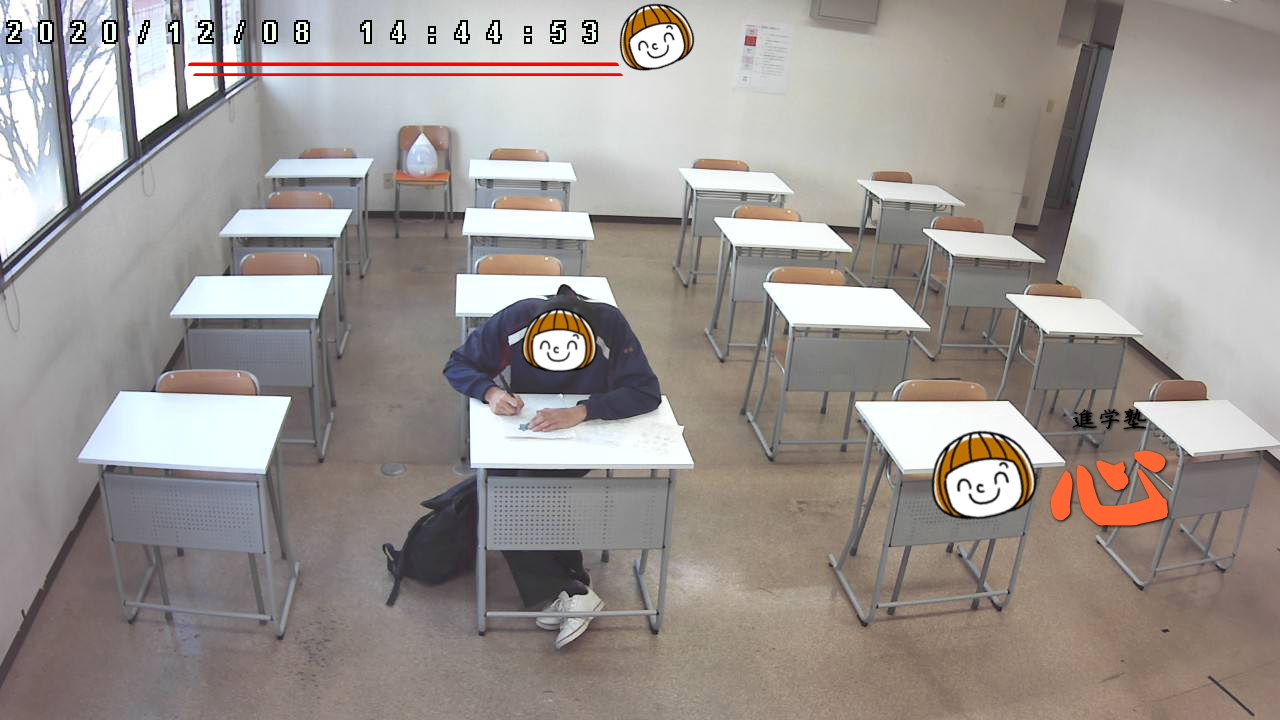 1208自習室