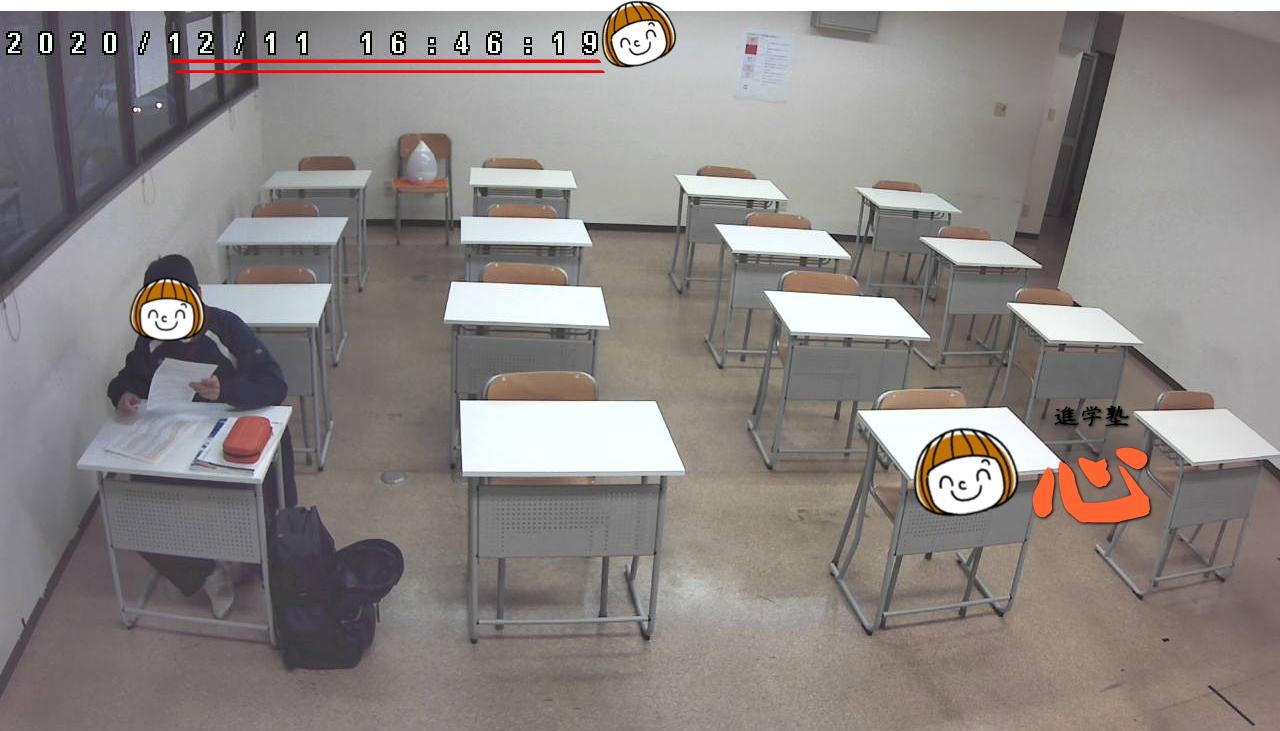 1211自習室