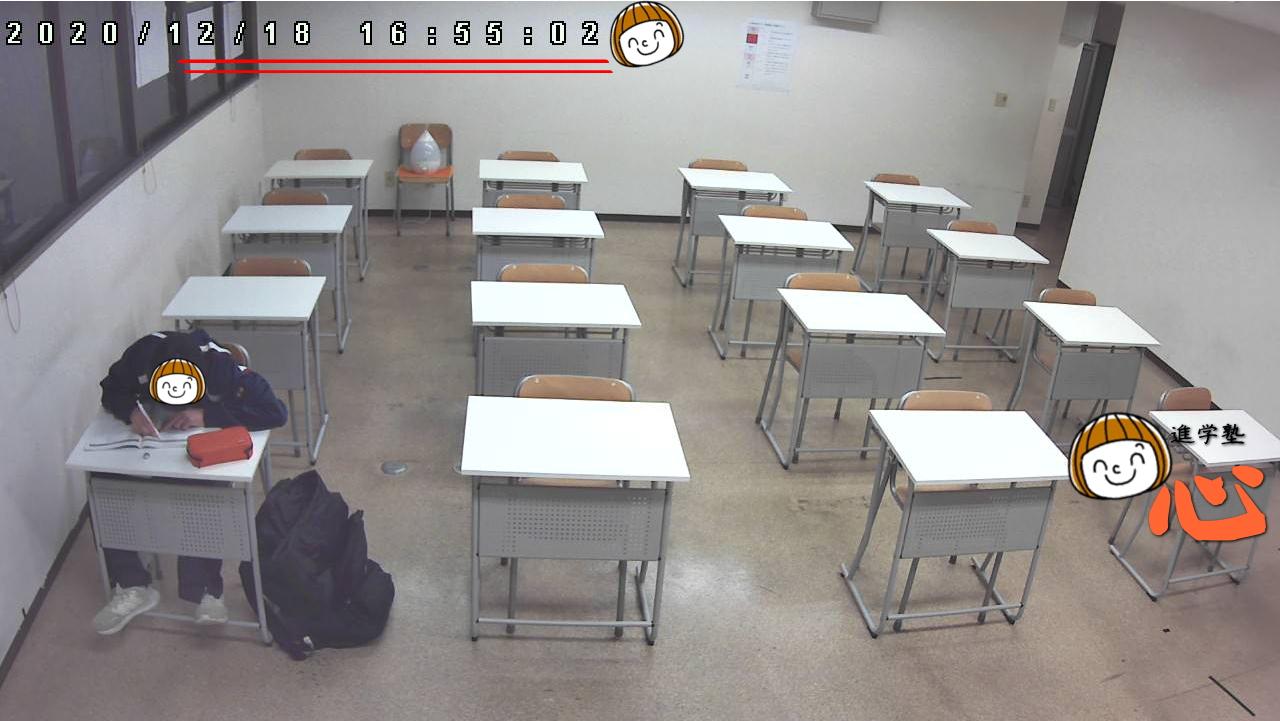 1218自習室